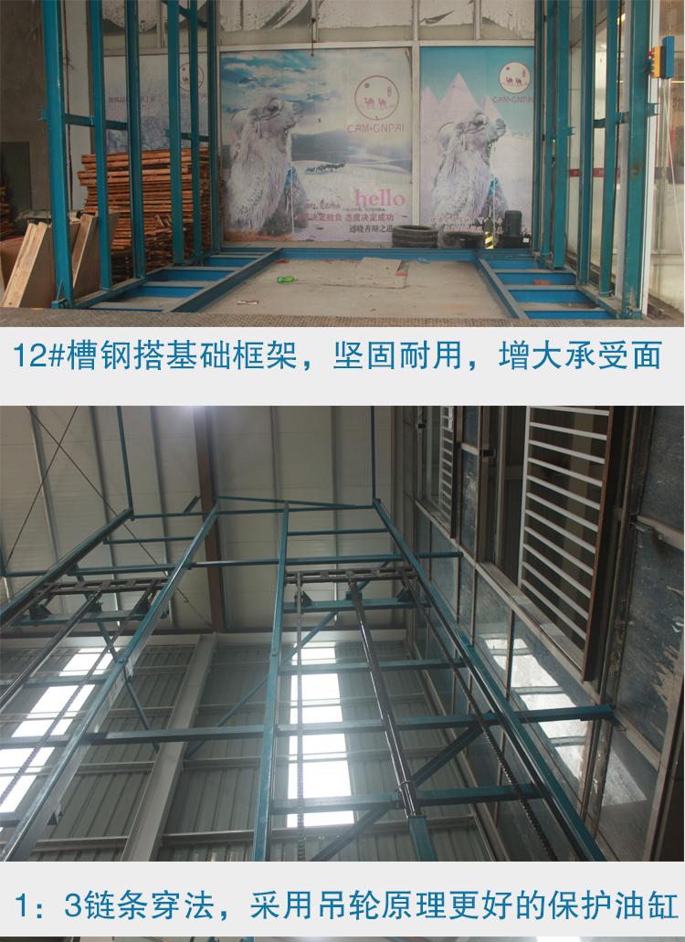 电动液压式四轨四缸工厂仓库修理厂货梯升降机平台提升叉车